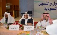 توصية بتشكيل لجنة لتوحيد آلية القبول في جامعات المملكة