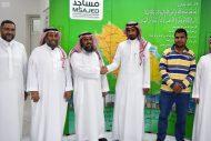 """""""مساجد"""" الخيرية توقع عقد بناء مسجد الفوقي بمحافظة الأحساء"""