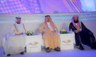 تكليف د. أميره الرصيص مساعدة للصحة العامة بصحة الرياض