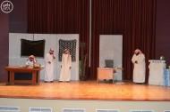 أعمال مسرحية لذوي الإعاقة في احتفالات أمانة الرياض بعيد الفطر