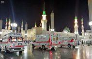 الهلال الأحمر يقدّم خدماته الإسعافية والعلاجية لـ 351 حالة في ليلة ختم القرآن الكريم بالمسجد النبوي