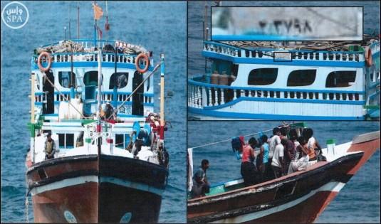 إحباط محاولة تهريب أسلحة للميليشيات الحوثية عن طريق سفينة صيد إيرانية