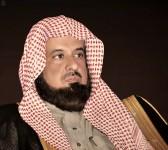 الشيخ السند :  الهيئة قلعة من قلاع الخير وصرح كبير من صروح نشر الفضيلة