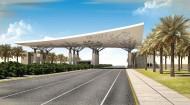 الكشف عن التصميم المعماري والعمراني لمشروع تنفيذ مداخل بوابات المدينة المنورة