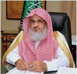 الشيخ النشوان: الهجمة التي يتعرض لها القضاء في المملكة من بعض الدول تهم باطلة