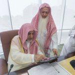 الهيئة السعودية للمواصفات تعلن عن وجود (37) وظيفة رجالية شاغرة