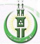 الأزهر: الاستهداف الحوثي لمكة المكرمة إجرام خبيث