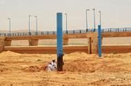 معهد الأمير سلطان للبيئة يحذّر من مخاطر رسوبيات السدود بالمملكة