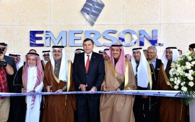 """افتتاح مركز """"إيمرسون"""" للتكنولوجيا والابتكار في وادي الظهران"""