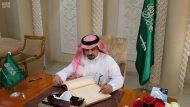 سفارة المملكة لدى السودان تفتح سجل مبايعة لسمو ولي العهد