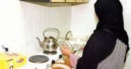السفارة السعودية في الهند:  3 تأشيرات أسبوعيا لعاملات هنديات للعمل في السعودية