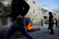 كيري قلق لتصاعد التوترات في القدس ويحث على ضبط النفس