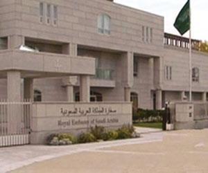 سفارة المملكة لدى الأردن تنفي تغيير رسوم الحج والعمرة