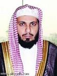 إمام المسجد الحرام: تصرفات البعض الإجرامية تسيئ إلى الإسلام وتحد من انتشاره