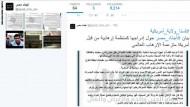 """""""أجناد مصر"""" ردا على إدراج واشنطن لها كمنظمة إرهابية: لسنا ولاية أمريكية"""