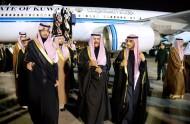 ولي عهد الكويت يصل الرياض لتقديم العزاء في وفاة الملك عبدالله بن عبدالعزيز