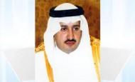 سمو الأمير فيصل بن عبدالمجيد يعزي القيادة في وفاة الملك عبدالله بن عبدالعزيز