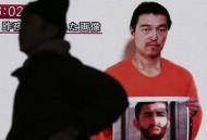 'انسداد' على الطريق بين اليابان ورهينتها في سوريا