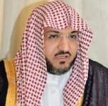 وكيل وزارة العدل: الأوامر الملكية تؤكد حرص القيادة على رفع كفاءة الأداء في الإدارة