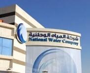 """""""المياه الوطنية"""" تدشن الخط الناقل من حقل آبار سعد لتغذية الرياض"""