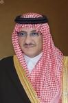 سمو ولي العهد يهنئ رئيس الجمهورية اليمنية بذكرى يوم الوحدة لبلاده