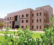 جامعة تبوك تنال ثلاث براءات اختراع مع جامعة بلغارية