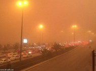 تعليق الدراسة يوم غد في الرياض ومحافظات رماح والمزاحمية وحريملاء وثادق بسبب الموجة الغبارية