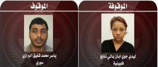 وزارة الداخلية : ضبط معمل متكامل داخل منزل سكني بحي الفيحاء بالرياض