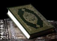 سفارة المملكة في القاهرة تنفي وجود خطأ في مصحف المدينة النبوية