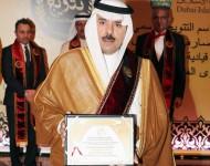 أمين الأحساء ينال وسام الاستحقاق الذهبي في المنطقة العربية بمجال ( الإدارة الحكيمة )