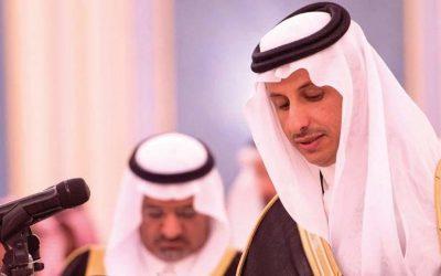 عاجل // أمر ملكي بإعفاء أحمد الخطيب رئيس مجلس إدارة الهيئة العامة للترفيه من منصبه