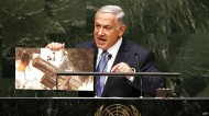 بنيامين نتنياهو : خطر إيران أكبر من تنظيم الدولة الإسلامية