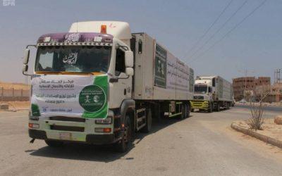 4 شاحنات إغاثية مقدمة من مركز الملك سلمان للإغاثة تصل عدن في طريقها إلى الحديدة
