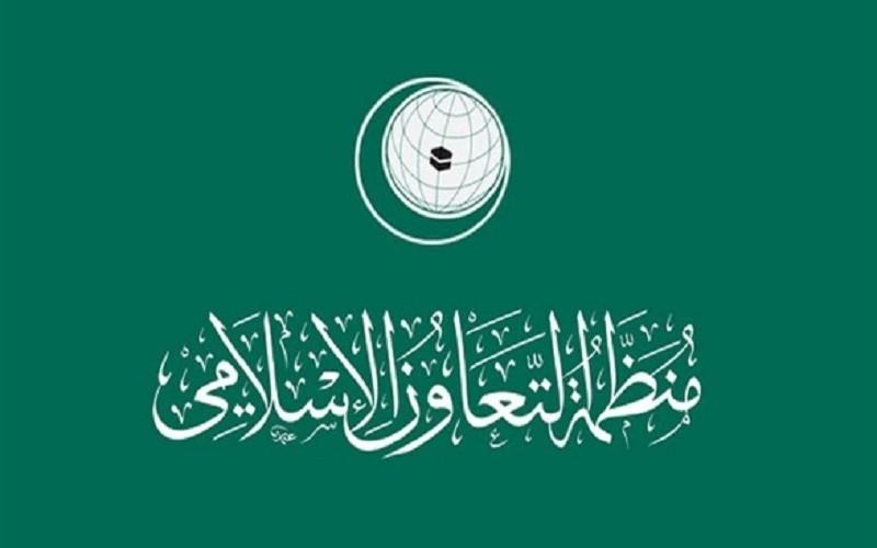 التعاون الاسلامي: مقاطعة إسرائيل اقتصاديًا إجراء دفاعي يستند إلى القوانين الدولية