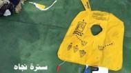 مصر تنفي تقارير بشأن توصلها إلى حدوث انفجار بالطائرة