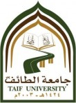 """""""جامعة الطائف"""" تعلن ارقام المقبولين لدخول الاختبار للمسابقة الوظيفية"""