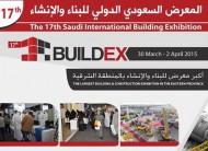 تنطلق غدًا فعاليات المعرض السعودي للبناء والإنشاء والمعدات الثقيلة