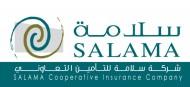 بدء مرحلة الاكتتاب الاولى و فترة تداول حقوق الأولوية لشركة سلامة للتأمين التعاوني