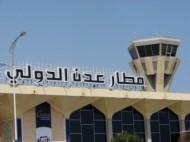 الطائرة الإغاثية السعودية الحادية عشر تصل عدن تحمل 11 طناً من التجهيزات والمستلزمات الطبية