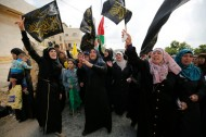 اسرائيل تمنع اعادة جثامين فلسطينيين نفذوا هجمات