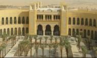 جامعة الأميرة نورة تنظم فعاليات المؤتمر الدولي للحوسبة السحابية