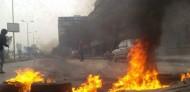 مصادر أمنية: ارتفاع عدد قتلى احتجاجات مصر إلى 11