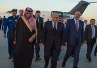 رؤساء الوزراء في الأردن السابقون يصلون الرياض لتقديم واجب العزاء في وفاة الملك عبدالله