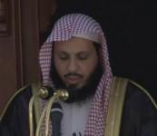 إمام وخطيب المسجد الحرام يرفع خالص العزاء للقيادة الرشيدة في وفاة الملك عبدالله