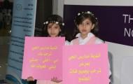 انطلاق فعاليات المهرجان الأول لأندية مدارس الحي بالحدود الشمالية