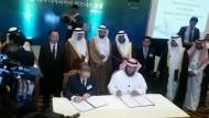 """""""التحلية"""" توقع اتفاقية تعاون مع شركة دوسان (الكورية) لتطوير صناعة التحلية"""