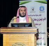 """ختام فعاليات مؤتمر """" قياس الأداء ودوره في تعزيز الجودة الشاملة في جامعات الوطن العربي"""""""