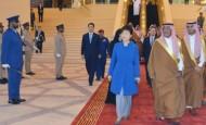 رئيسة جمهورية كوريا تغادر الرياض