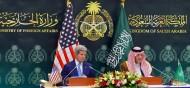 الأمير سعود الفيصل : المباحثات الثنائية مع وزير الخارجية الأمريكي في مجملها كانت مثمرة