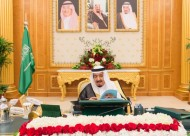 مجلس الوزراء: المملكة تفتح أبوابها لجميع الأطياف السياسية للحفاظ على أمن اليمن
